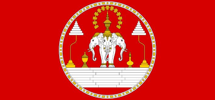 Décès de Son Altesse Royale le Prince Régent du Laos