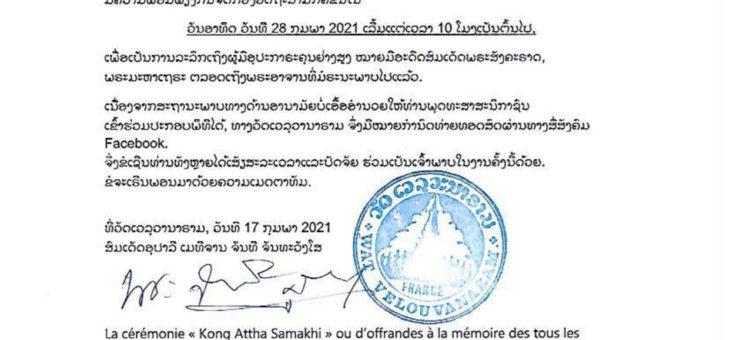 Boun Kong Attha Samakhi